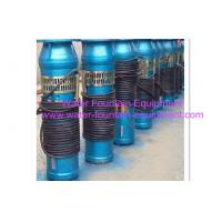 Buy cheap Diving Type Cast Iron Underwater Fountain Pumps For Water Fountains Flange Connect from wholesalers