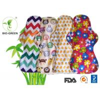 Buy cheap Colorful Bamboo Waterproof Changing Pad , Absorbed Breathable Bamboo Panty Liners from wholesalers