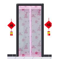 Buy cheap Mosquito curtain door from wholesalers
