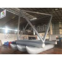 Buy cheap Special Design Grey Inflatable Fly Fishing Boats For Sailing Games Use from wholesalers