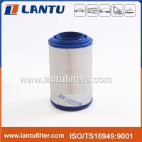 Buy cheap Good Quality freight car air filter  F8 PU2841 from wholesalers