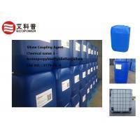 Buy cheap Adhesion Promoter N - ( 2 - Aminoethyl ) - 3 - Aminopropyltrimethoxysilane Amino Silane CouplinFor RTV Silicone product