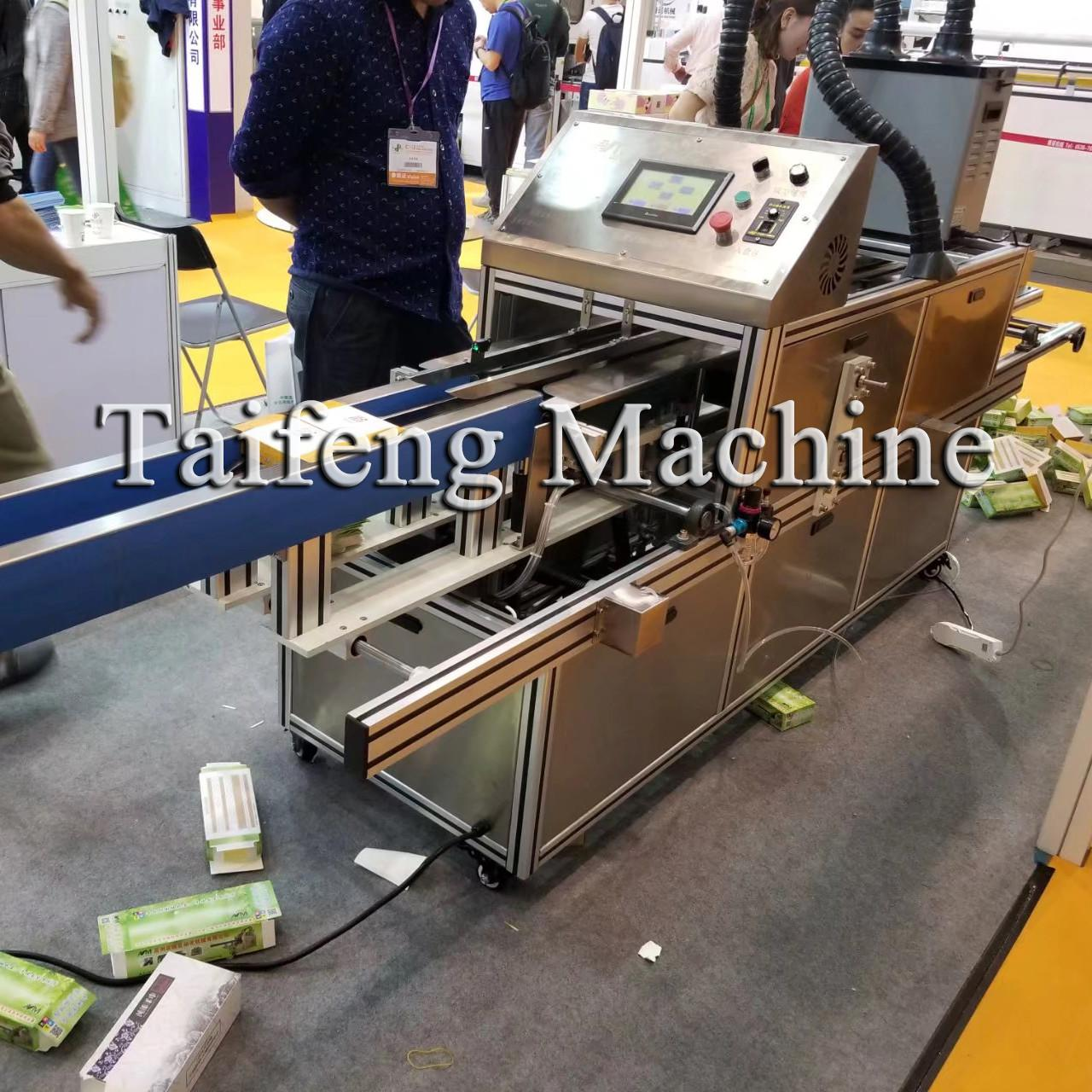 Buy cheap The price of paper box packaging machine,Paper box packaging machine for sale,Efficient paper box packaging machine from wholesalers