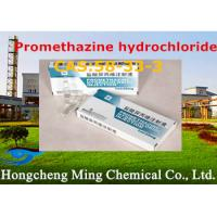 Buy cheap CAS 58-33-3 Promethazine Hydrochloride Antihistamine Active Pharma Ingredients from wholesalers