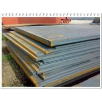 China ASTM A36 /Q235 St37 Steel Plate (SS400) on sale