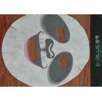Buy cheap Disposable My Beauty Diary Mask Paper Face Mask Spunlace Nonwoven Fabric from wholesalers