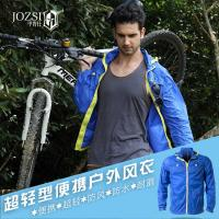 Buy cheap light weight rain  cycling jacket bicycle clothing outdoor wear from wholesalers