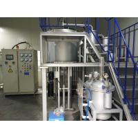 Buy cheap Vertical Vacuum Sintering Furnace For Powder Metallurgy 600x500x1200mm from wholesalers