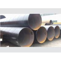 Buy cheap ASTM Spiral Seam Steel Pipe from wholesalers