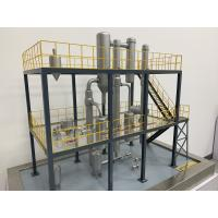 Buy cheap ISO MVR Evaporator Machine For Biological Fermentation / Waste Heat Evaporation System from wholesalers