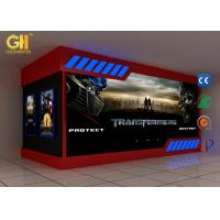 Buy cheap Hydraulic And Pneumatic 12D 5D 7D Cinema Theater Cabin Room For Supermarket product