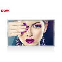 Buy cheap High Resolution Digital Signage Wall Mount Advertising Display Totem 43 Inch product