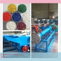 Buy cheap 300kg/h wasted recycling production line plastic recycling granulator price from wholesalers
