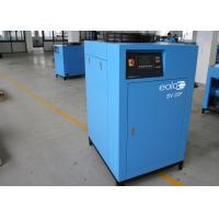 Buy cheap 30HP Variable Speed Screw Type Air Compressor Energy Savings PM Motor product
