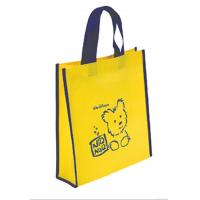 Buy cheap Colorful Yellow Cute Non Woven Shopping Bag with Heat Transfer Printing from wholesalers