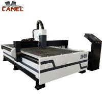 Buy cheap Jinan CAMEL 1300*2500mm Startfire control system Cnc plasma cutting round metal pipe machine with rotary from wholesalers