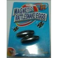 Buy cheap Singing Magnet from wholesalers