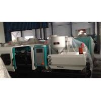 Buy cheap Small Type 180T Auto Injection Molding Machine For Plastic Syringe 380V 50HZ from wholesalers