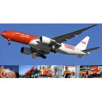 Buy cheap Global TNT Express Delivery Freight Forwarding Service_SYTLOGISTICS from wholesalers