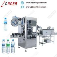 Buy cheap Best Price Bottle Can Cup Shrink sleeve Labeling Machine,Best selling sleeve side shrink labeling machine Price from wholesalers