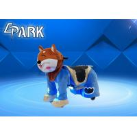 Buy cheap Kids Stuffed Animal Ride Electric, Coin Operated Kiddie Walking Animal Ride On Toy from wholesalers