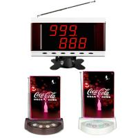 Buy cheap Restaurant service equipment, wireless catering calling system with holder from wholesalers