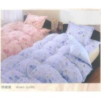 Buy cheap Feather and Down Quilt from wholesalers