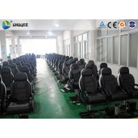 Buy cheap Entertainment 5D Simulator Cinema Seats With Motion Effect / Electric System product