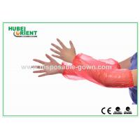 Buy cheap PE Waterproof Disposable Arm Sleeves 16 / 18 inch PE Over Sleeves from wholesalers