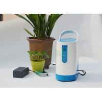 Buy cheap Portable Medical Oxygen Concentrator , Rechargeable Battery Powered Oxygen from wholesalers