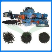 Buy cheap XKP scrap tire recycling crumb rubber plant /tyre recycling line from wholesalers
