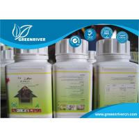 Buy cheap Difenoconazole 25%EC Fruit Tree Fungicide , Peach Tree Fungicide from wholesalers