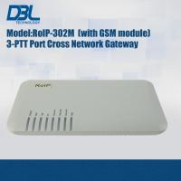 Buy cheap GSM Module 3-PPT Port Cross-Network Gateway RoIP302M / Internal Antennas from wholesalers