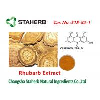Buy cheap Pure Natural Rhubarb Root Extract Emodin Powder cas no.518-82-1 from wholesalers