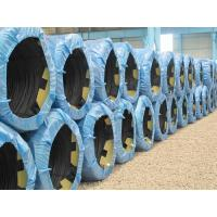 Buy cheap Alloy Tool Steel Wire Rod In Coils GB B7 5.5mm ISO CE Approval from wholesalers