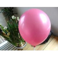 Buy cheap Pearlized Decoration Balloon Party from wholesalers