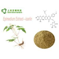 Buy cheap Horny Goat Weed Male Enhancement Powder Epimedium Herb ExtractPowder Icariin 5-98% from wholesalers
