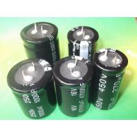 Buy cheap capacitor 16V to 500V /68uF to 56000uF Snap-in, aluminum ,electrolytic capacitor from wholesalers