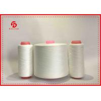 Buy cheap Close Virgin Bright White Polyester Textured Yarn For Sewing / Hand Knitting from wholesalers