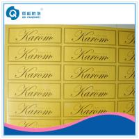 Buy cheap Yellow Removable Adhesive Labels For Jar / Plastic Bottle , Price Labels from wholesalers