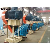 Buy cheap slurry pumps uk from wholesalers