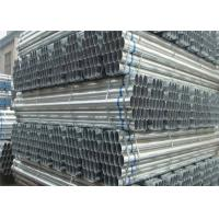 Buy cheap ASTM A333 34mm Round Steel Pipe Tube , Large Diameter Hot Rolled Tube A335 P11 from wholesalers