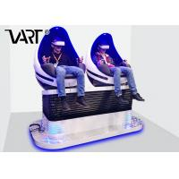 Buy cheap Real Feeling 9D Virtual Reality Cinema For Shipping Mall / Game Center from wholesalers