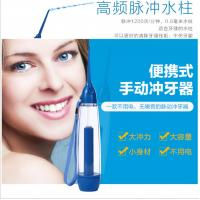 Buy cheap wholesale water floss toothpick Portable Power Floss Dental Water Jet Cords Tooth Pick Braces No Batteries from wholesalers