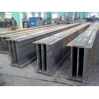 Buy cheap Multi – Layers Building Steel H Beam ISO 9001 Low Carbon Black from wholesalers