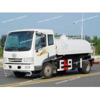 Buy cheap Water Tanker from wholesalers