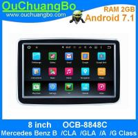 Buy cheap Ouchuangbo car dvd gps player android 7.1 for Mercedes Benz B  CLA  GLA  A  G Class with MP5 MP3 MP2 USB Wifi BT from wholesalers