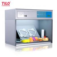 Buy cheap Tilo t60(4) color assessment cabinet with d65 lamp TL84 UV F for cloth garment fabric yarn from wholesalers