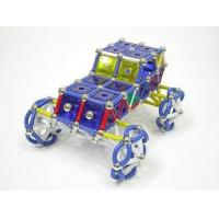 Buy cheap Magnetic Toys from wholesalers
