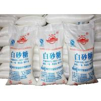 Buy cheap Recycling Polypropylene Woven Sugar Packaging Bags from wholesalers
